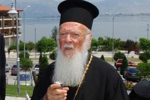 Πατριάρχης Βαρθολομαίος: Έχουμε μαζί μας τη δύναμη του Θεού που είναι απείρως πιο ισχυρή από κάθε κορονοϊό