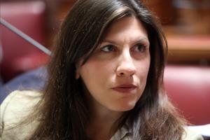 «Επικοινωνιακό παιχνίδι η πρόταση ΠΑΣΟΚ-ΔΗΜΑΡ για τον αντιρατσιστικό νόμο»