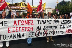 Newsbeast – Page 11864 – Ειδήσεις και νέα από την Ελλάδα και τον ... 652d45bceb3