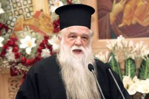 Με φόντο τον επιτάφιο ο Αμβρόσιος καταράστηκε τον Φίλη και τους άθεους