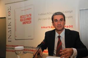 Α. Λοβέρδος: Ανάγκη για τη δημιουργία νέου κόμματος