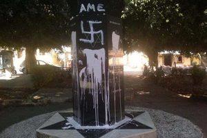 Βεβήλωσαν μνημείο του ολοκαυτώματος των Εβραίων στη Ρόδο