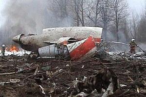 «Δεν εντοπίστηκαν εκρηκτικά στα συντρίμμια του αεροσκάφους»
