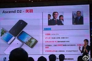 Νέα συσκευή υψηλών επιδόσεων από τη Huawei