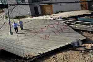 Στα 160 δισ. το κόστος των φυσικών καταστροφών το 2012