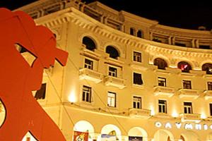Τα βραβεία του 54ου Φεστιβάλ Κινηματογράφου Θεσσαλονίκης