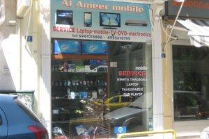 Οι Έλληνες ευθύνονται για την υποβάθμιση