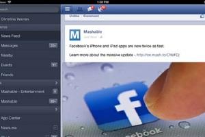 Ανανεώθηκε η εφαρμογή Facebook για iOS