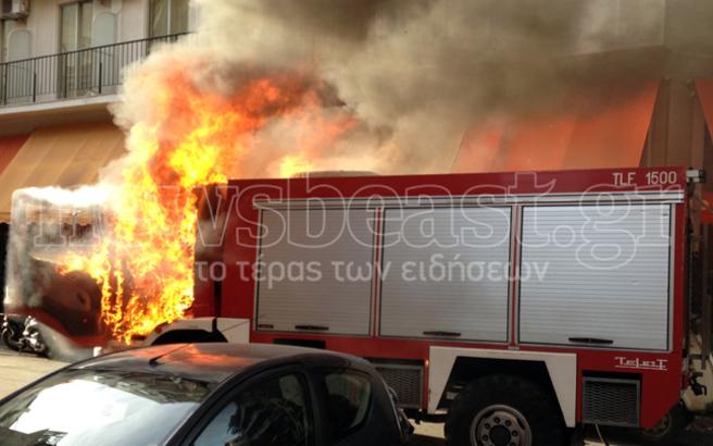 Επίθεση με μολότοφ κατά πυροσβεστικού στα Εξάρχεια