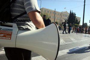 Απεργία την Τετάρτη σε ιδιωτικό και δημόσιο τομέα