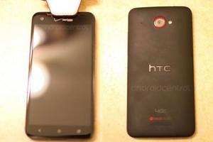 Κάτι ετοιμάζει η HTC στις 13 Νοεμβρίου