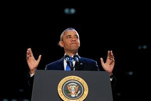 Ομπάμα: Η αμερικανική οικονομία θα απογειωθεί