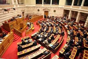 Στη Βουλή οι υποθέσεις απιστίας στελεχών τραπεζών