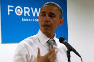Ομπάμα: Είναι υποχρέωση έναντι των μελλοντικών γενεών ο αγώνας κατά της υπερθέρμανσης του πλανήτη