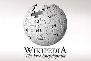 Η Κίνα μπλόκαρε τη Wikipedia σε όλες τις γλώσσες