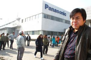Προς απόλυση οδεύουν 8.000 εργαζόμενοι στην Ιαπωνία