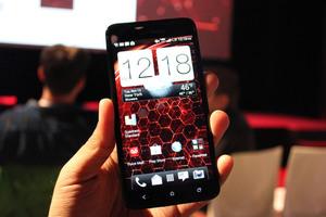 Παρουσιάστηκε το HTC Droid DNA