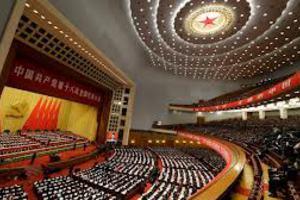 Ανάπτυξη 7,5% για το 2013 θέλει η Κίνα