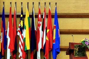Ευρεία συνεργασία Ασίας-Ειρηνικού