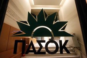«Δεν έχει βγει πόρισμα για τα οικονομικά του ΠΑΣΟΚ»