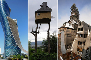 Οικοδομήματα που αψηφούν τη βαρύτητα