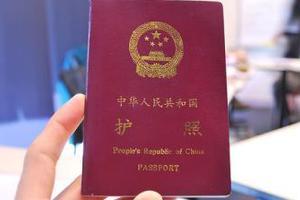 «Θύελλα» από τα νέα διαβατήρια της Κίνας