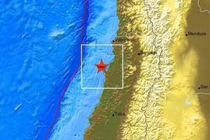 Σεισμός 5,9 Ρίχτερ στο Σαντιάγο της Χιλής