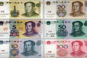 Ανεβάζει ταχύτητα η κινέζικη οικονομία