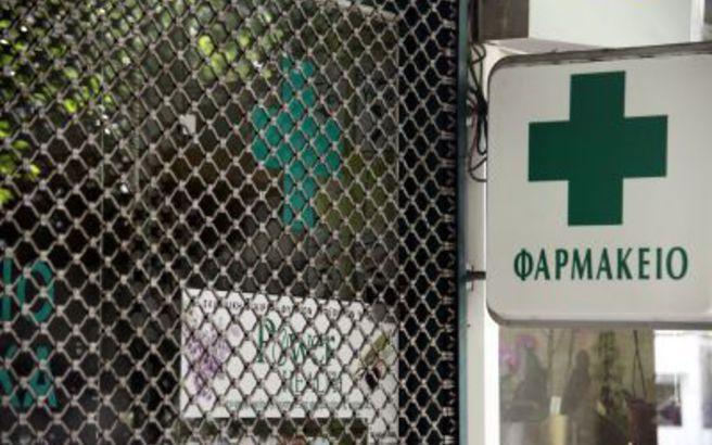Με 48ωρη απεργία απαντούν στην τρόικα οι φαρμακοποιοί