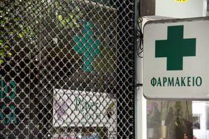 Διαρρήκτες σε φαρμακείο πήραν εκτός από λεφτά και... ληγμένα