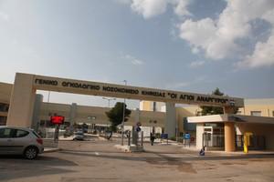 Αρνούνται ευθύνες υπουργείο και διοίκηση του νοσοκομείου