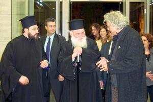 Ο Αρχιεπίσκοπος Ιερώνυμος στο Ίδρυμα Μιχάλης Κακογιάννης