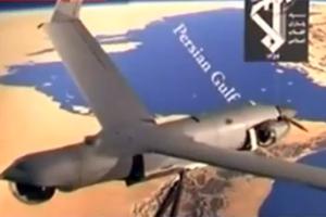 Αμερικανικό αεροσκάφος κατέλαβαν οι ιρανικές δυνάμεις