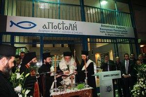 Νέο κοινωνικό παντοπωλείο της «Αποστολής» εγκαινίασε ο Αρχιεπίσκοπος