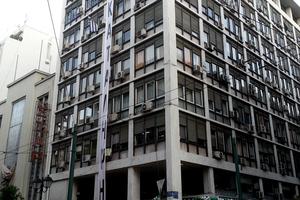 Υπό κατάληψη τα γραφεία του ΙΚΑ, στην Αγίου Κωνσταντίνου