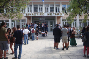Εγκρίθηκε το αίτημα να οριστεί επίκουρη ανακρίτρια στο Πρωτοδικείο Πολυγύρου