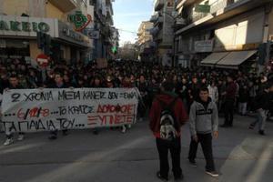 Διαδηλώνουν στην Πάτρα