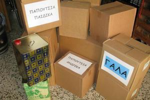 Αποστολή βοήθειας από τη Θεσσαλονίκη στη Σερβία