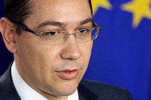 Βουκουρέστι και Σόφια στηρίζουν την ένταξη της Σερβίας στην Ε.Ε.