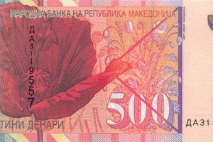 Αύξηση 4,1% του ΑΕΠ το τρίτο τρίμηνο του έτους για την πΓΔΜ