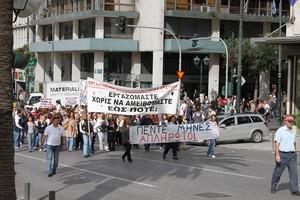 Απεργίες εργαζομένων στον Ελληνικό Ερυθρό Σταυρό