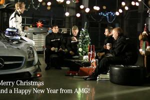 Τα Χριστούγεννα της AMG
