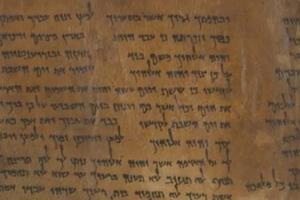 Σε ψηφιακή μορφή τα χειρόγραφα της Νεκράς Θάλασσας