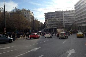 Ολοκληρώθηκαν οι πορείες στην Αθήνα
