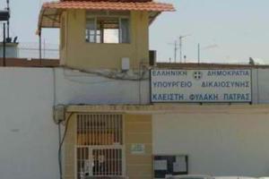 «Καμπάνα» σε σωφρονιστικό υπάλληλο για διακίνηση ναρκωτικών