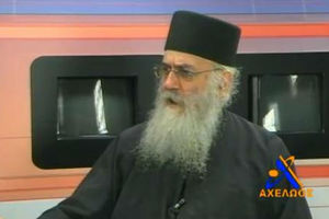Δεκάδες άνθρωποι καταφεύγουν στα μοναστήρια του Αγίου Όρους για επιβίωση