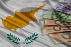 Τι προβλέπει το Μνημόνιο της Κύπρου