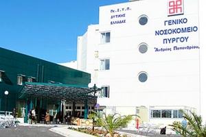 ΕΔΕ για γιατρό ύστερα από καταγγελία οικογένειας ασθενούς