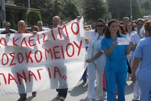 Διαμαρτυρία για το λουκέτο στο «Παναγία»