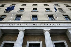 Αυξήθηκε στο 1,5 δισ. ευρώ το ταμειακό έλλειμμα